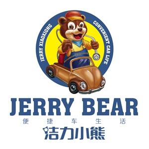 河北小熊洗车服务有限公司