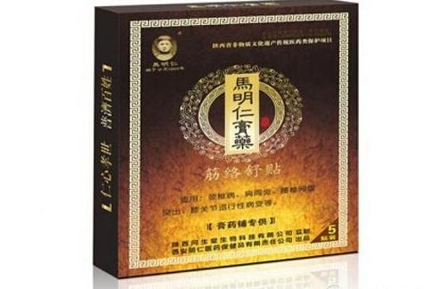 马明仁膏药铺加盟连锁火爆招商_1