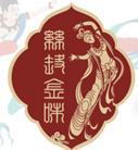 甘肃丝路金味餐饮管理有限公司