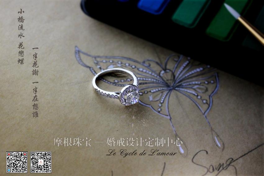 唐山钻戒钻石戒指