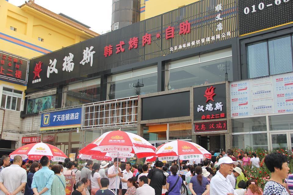 百万投资千万回报成都汉瑞斯韩式海鲜烤肉自助餐厅_2