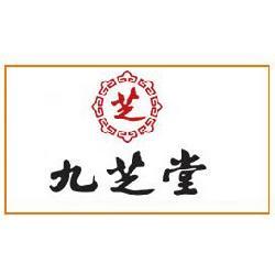 九芝堂藥店