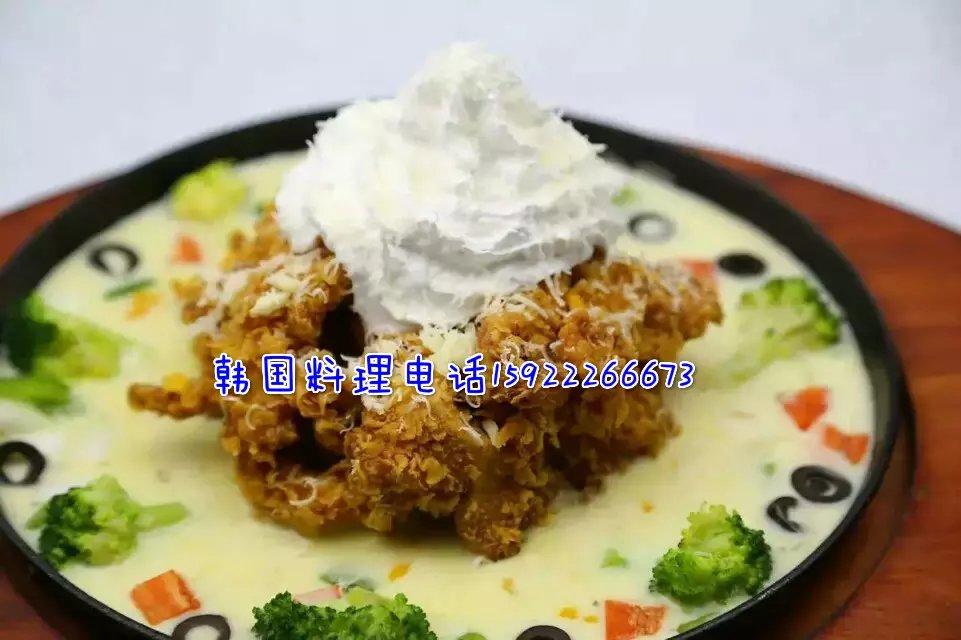 韩国料理烤肉厨师长求职信息_2