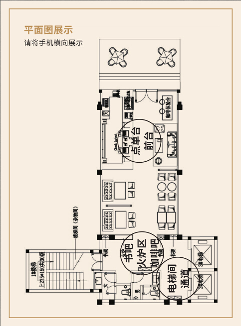 喆啡酒店招商加盟(西南区域)_5