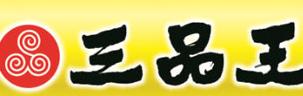 南宁三品王牛肉粉