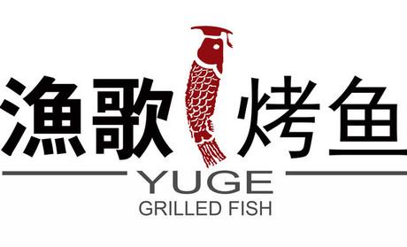 渔歌烤鱼招商加盟,渔歌烤鱼加盟连锁