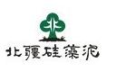 北疆硅藻泥