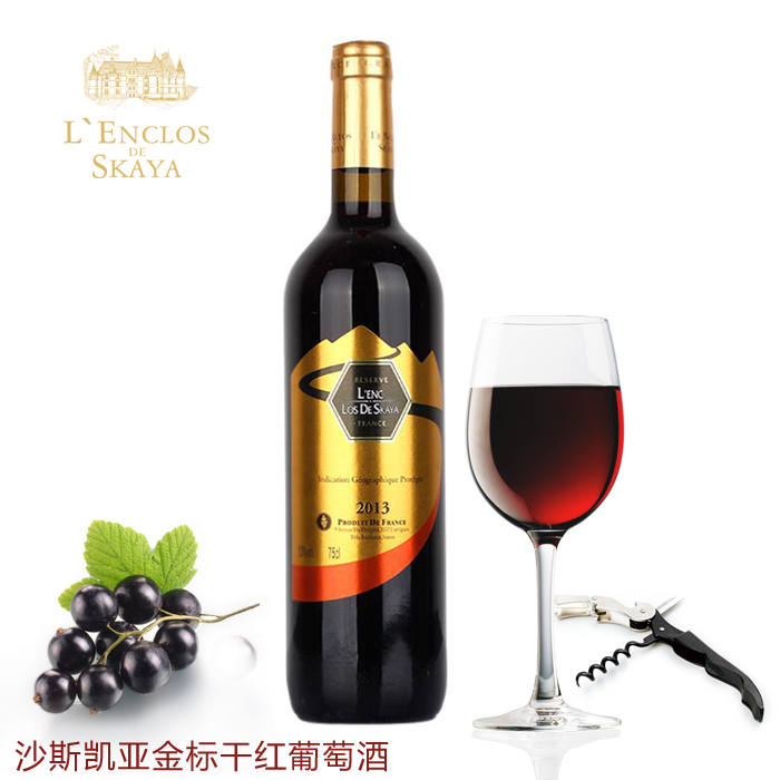 法国沙斯凯亚庄园葡萄酒招商啦_1