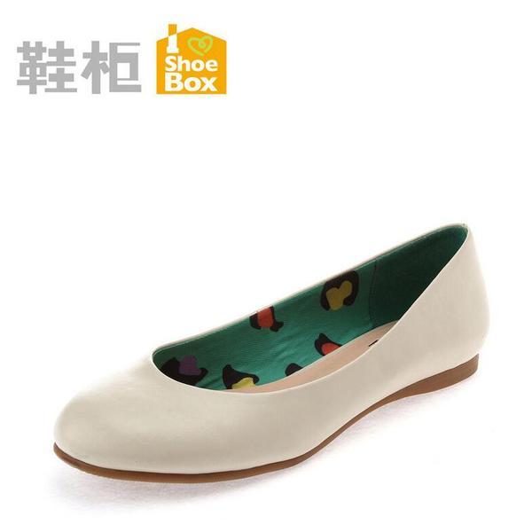 鞋柜SHOEBOX招商加盟,鞋柜SHOEBOX经销代理_1