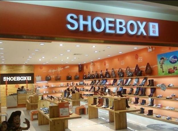 鞋柜SHOEBOX招商加盟,鞋柜SHOEBOX经销代理_2