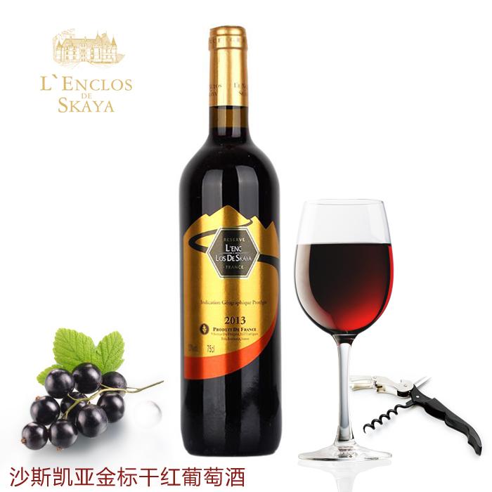 法国沙期凯亚庄园2013金标干红葡萄酒_1