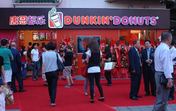 唐恩都乐甜甜圈加盟连锁_2