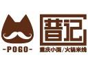 重庆普记餐饮管理有限公司
