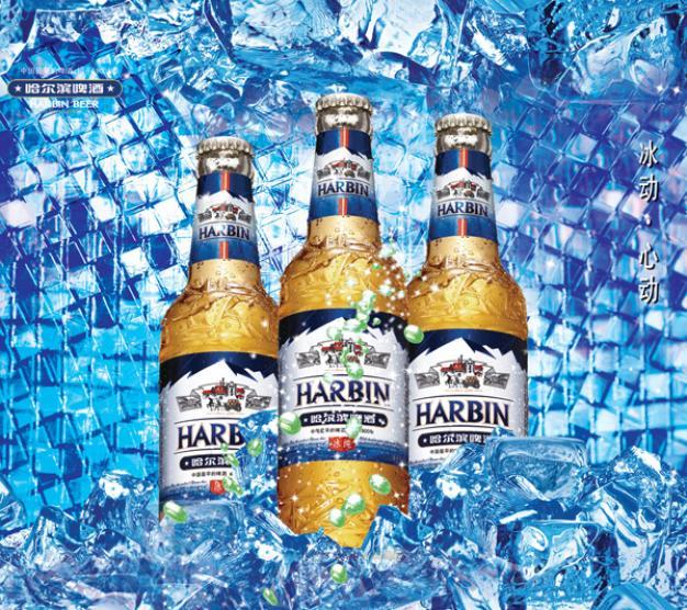 哈爾濱啤酒加盟代理全國招商_2