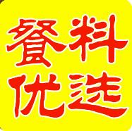 重庆钧思正商务科技有限公司