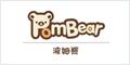 波姆熊童装