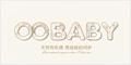 OCBaby童装