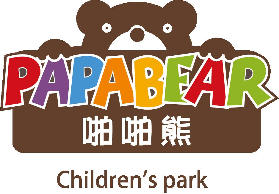 啪啪熊儿童乐园