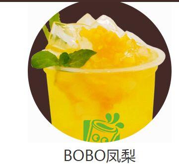 吾饮良品饮品BOBO凤梨