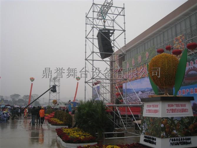 鼎誉舞台设备DY-WJ03