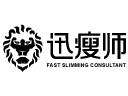 山东迅瘦师生物科技有限公司