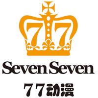 杭州77動漫