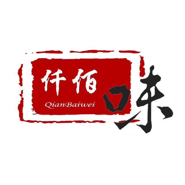 qianbaiwei
