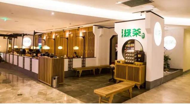 绿茶餐厅加盟怎么样_绿茶餐厅加盟优势_绿茶餐厅加盟条件_2