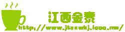 竹纤维餐具生产项目寻求融资合作投资加盟