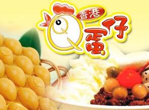 香港鸡蛋仔加盟