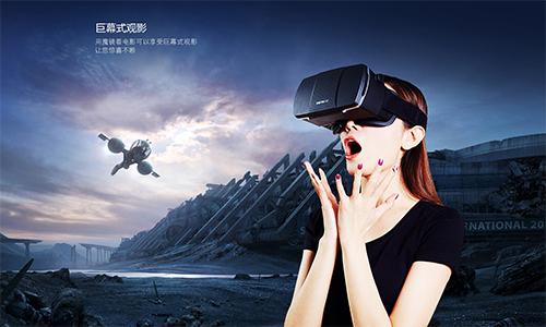 暴风魔镜VR体验馆加盟费用_暴风魔镜店加盟条件_1