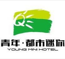 青年都市迷你酒店