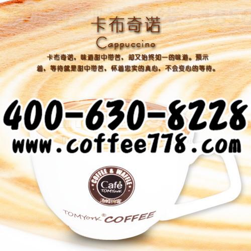 垂柳落叶河上飘,人在现磨咖啡加盟店心在荡漾(图)_1