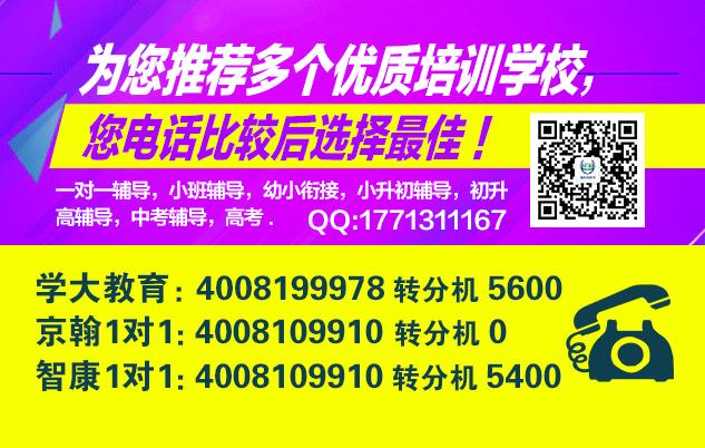 上海黄浦区效果好的英语家教怎么咨询_1