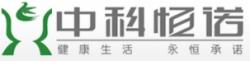山东恒诺环保科技有限公司