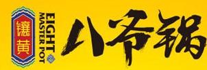 镶黄八爷锅加盟连锁,镶黄八爷锅特色火锅加盟多少钱