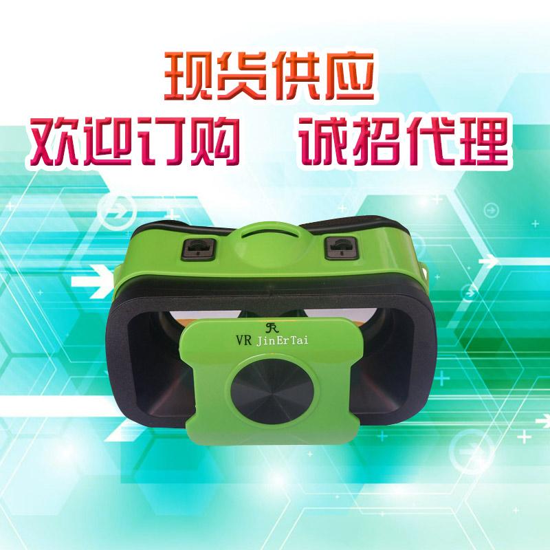 2016年vr虚拟现实,金儿泰VR国内品牌