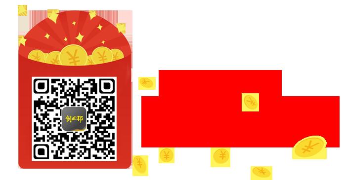 喜家德水饺加盟费多少小本投资快速创业_3