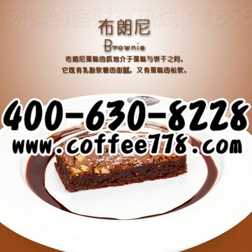 品牌咖啡加盟文化吸引人(图)_1