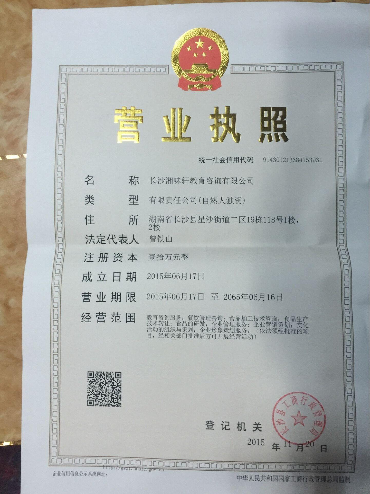 北京老家肉饼加盟_肉饼加盟品牌_肉饼加盟排行榜-项目网|第1页