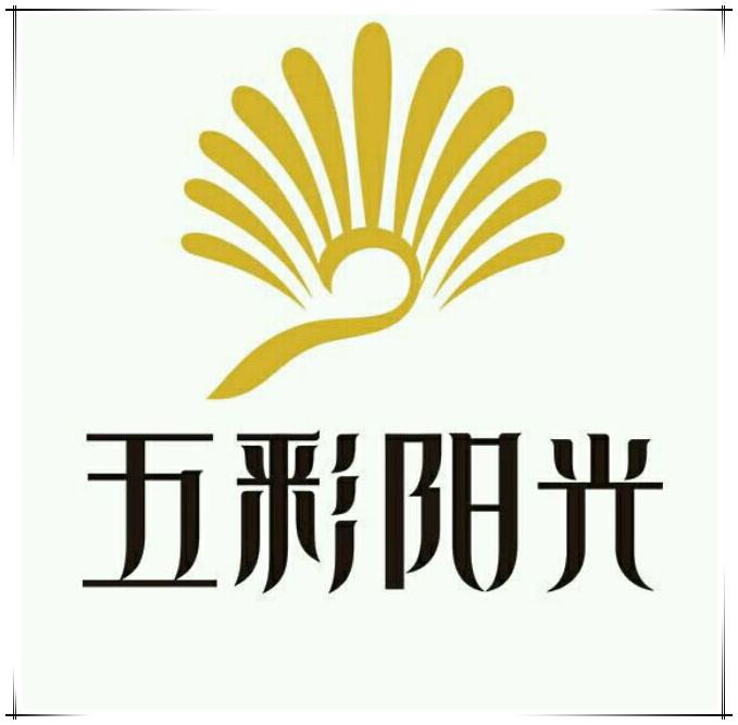 五彩阳光沙灸加盟品牌