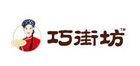 巧街坊水饺加盟费多少 小本投资轻松创业