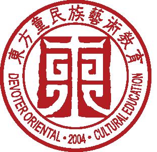 东方童民族艺术教育