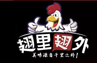 翅里翅外鸡翅包饭加盟