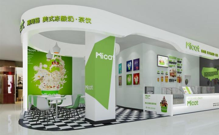 Micat薄荷猫美式冻酸奶加盟费用_Micat薄荷猫美式冻酸奶品牌加盟店_2