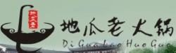 重庆地瓜老餐饮管理有限公司