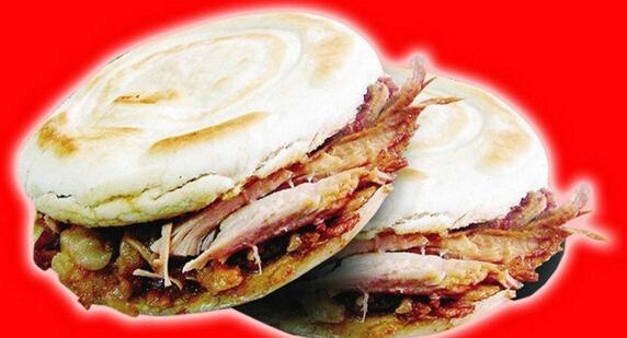 烤肉夹馍加盟费用多少钱_烤肉夹馍加盟条件_烤肉夹馍加盟电话_1