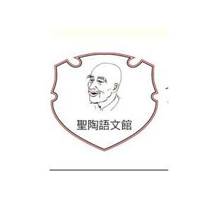 叶圣陶作文
