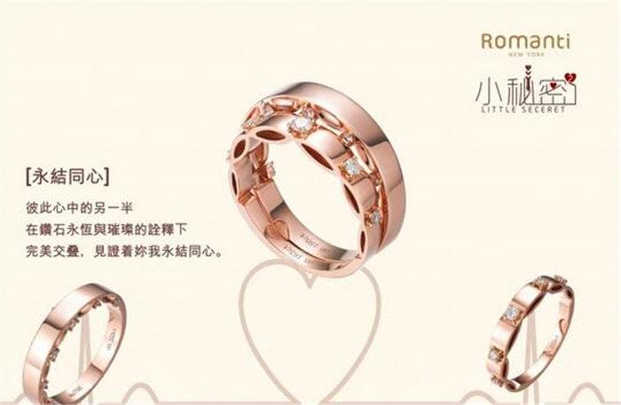 罗曼蒂珠宝加盟费用多少钱_罗曼蒂珠宝加盟电话加盟条件_罗曼蒂珠宝加盟排行榜_6