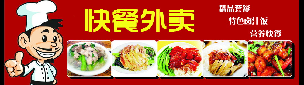 楊銘宇黃燜雞米飯加盟連鎖,楊銘宇黃燜雞米飯加盟條件費用_1